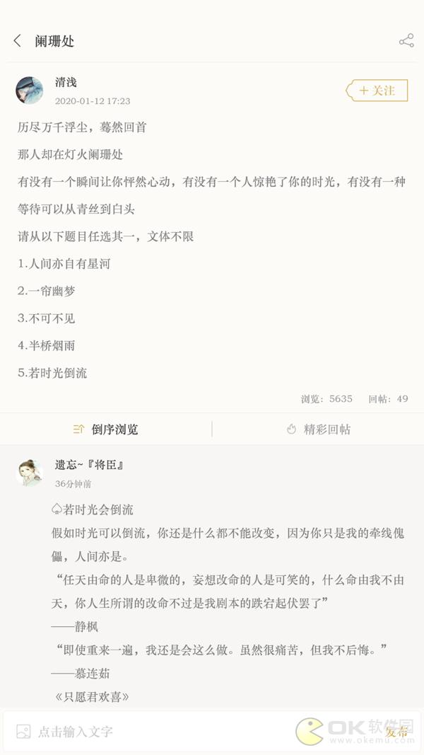 诗词秀官网版图3