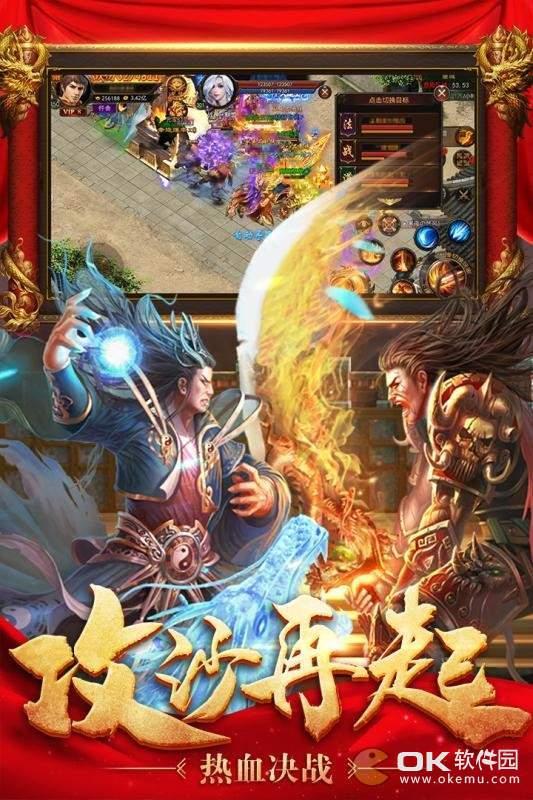 刺影冥界神龙图3