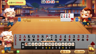 456棋牌手机版图2