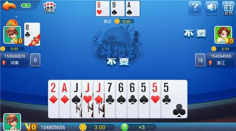 555棋牌游戏平台图2