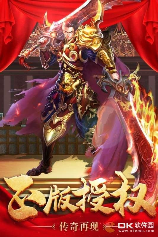 刺影冥界神龙图2