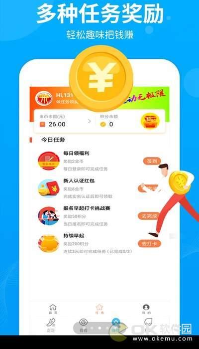 余米app图2