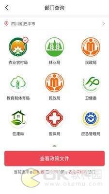 兴享惠官方版图3