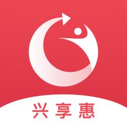 兴享惠官方版