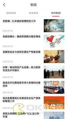 兴享惠官方版图1