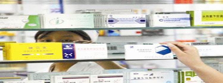 医药销售软件排行榜