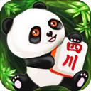 熊貓四川麻將三人兩房