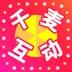 千麦互动app