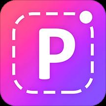美易P图照片抠图软件