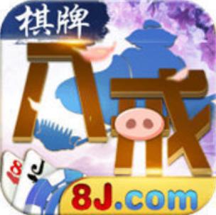 八戒娱乐棋牌app