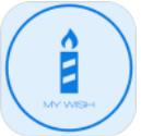 我的愿望app