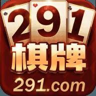 291棋牌app