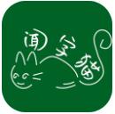 闻字猫app