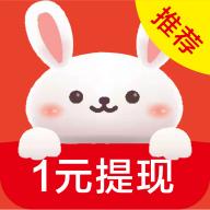眾賞兔app