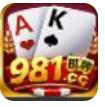 981棋牌app