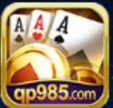 985棋牌app