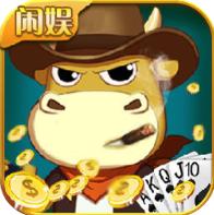 闲娱江西棋牌app