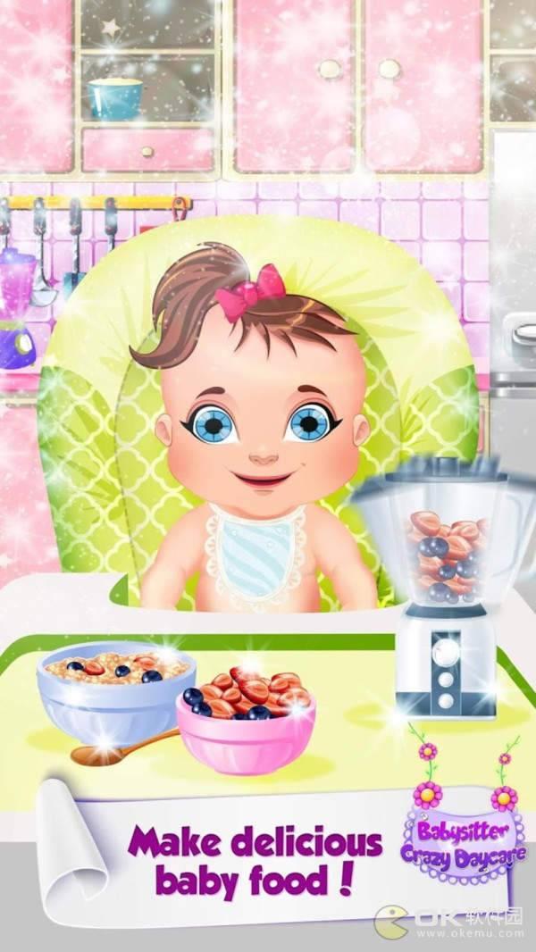 婴儿保姆护理图3