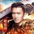 巨龙战歌手游官网版