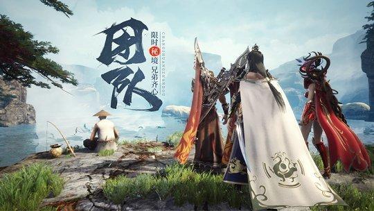 王城英雄bt版图3