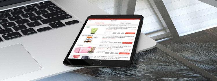 首单免费的购物软件合集