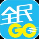 全民GO车主端app