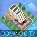 多米诺城市2020