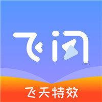 飞闪飞天魔法抠图app