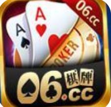 06cc棋牌官方版