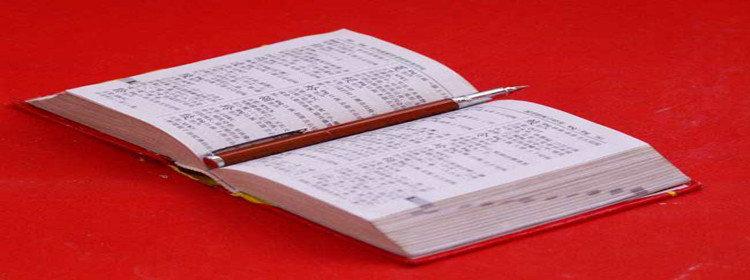 学习方言的词典软件合集