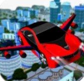 飛行汽車模擬器