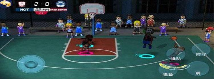 篮球单机手游排行榜