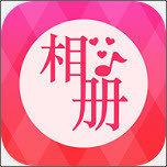 动感音乐相册app