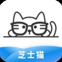 芝士猫软件