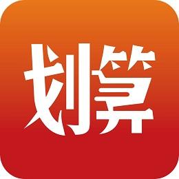 超划算app