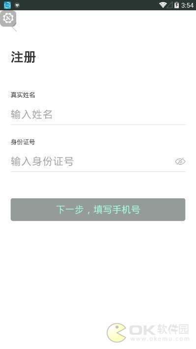 一舟出行app圖2