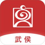 文体旅游云软件
