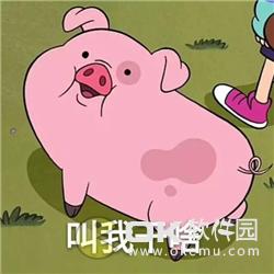粉紅豬帶字表情包圖1