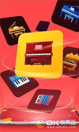 指尖鋼琴彈奏圖3