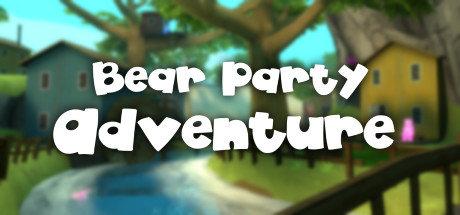 熊熊派对大冒险
