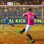 足球射门大师3D