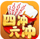沈陽四沖六沖app
