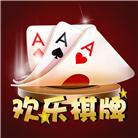 新歡樂棋牌app