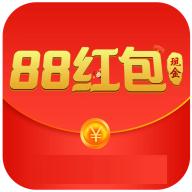 88紅包軟件