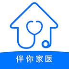 伴你家医app