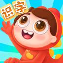 豆呱识字儿童认字软件