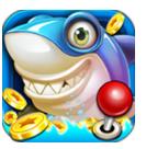 深海捕鱼游戏