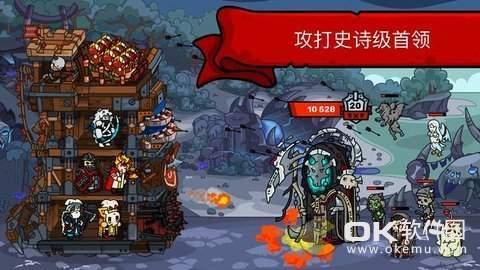 Towerlands中文版图3