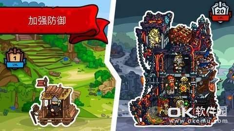 Towerlands中文版图2