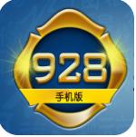 928棋牌app